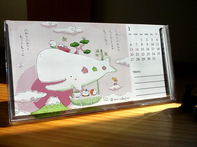 【赤ちゃんと動物のイラスト】ウィッシュテイル「イラストカレンダー 森のくじら編」
