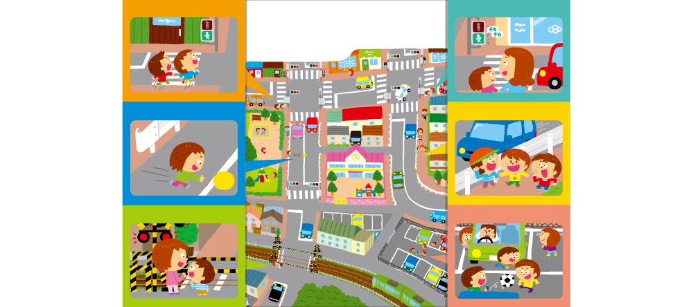 【交通安全イラスト・しかけ絵本】<br /> チャイルド本社『チャイルドブック かんがえる2014年9月<br />  こうつうあんぜんクイズ』</a>