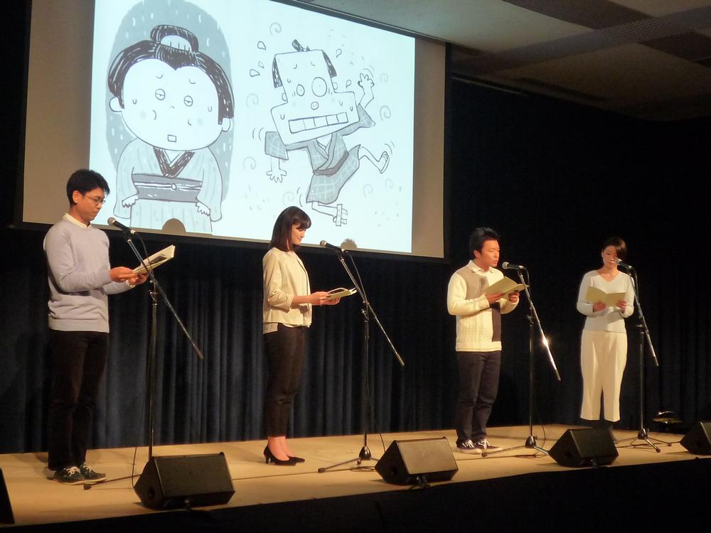 MBC南日本放送『春の朗読会』「あわてもの」