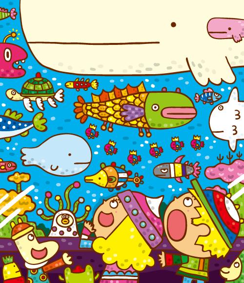 ■ミリオン出版『まちがいさがしパークmini2016年7月号』<br /> 「へんてこ水族館」