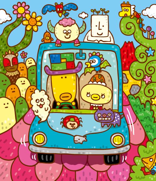 ■ミリオン出版『まちがいさがしパークmini2016年9月号』<br /> 「ドライブGO!GO!」9