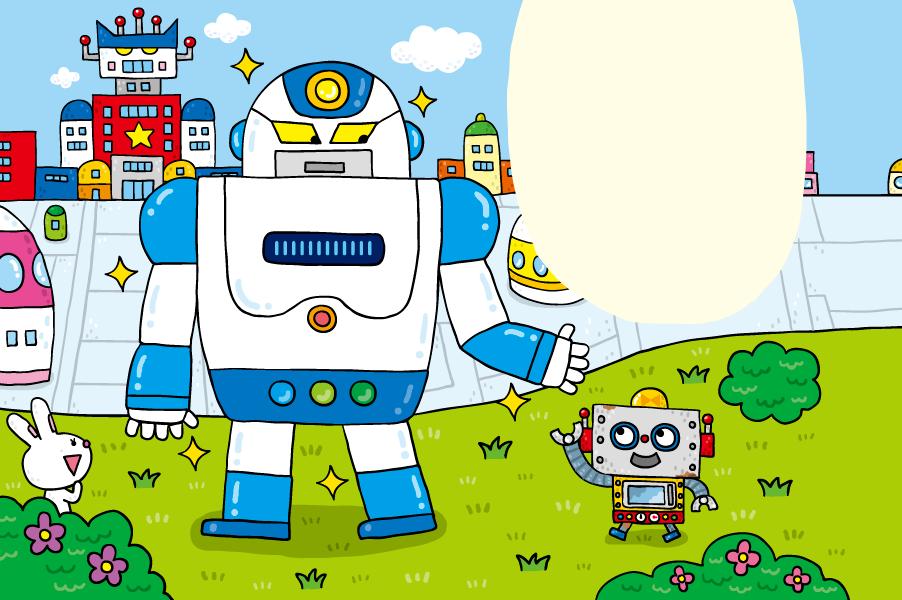 【月刊絵本】<br /> チャイルド本社『チャイルドブック がくしゅう版<br /> かんがえる 2016 10月号<br /> 「おはなし ことばあそび 反対言葉<br /> おたすけロボットミニポン」』