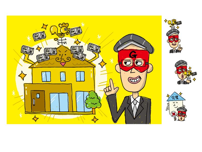 【似顔絵イラスト】<br /> PHP研究所『くらしラク~る♪2016年11月号<br /> 手取り20万円でもOK!金持ち老後 vs. ビンボー老後:<br /> 特別企画 ゲッターズ飯田の金持ちハウスプロジェクト』