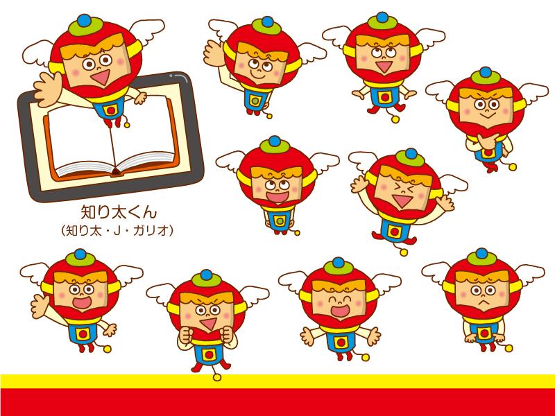 【キャラクター・英語イラスト】<br /> ベネッセ『My English 絵辞典アプリ』