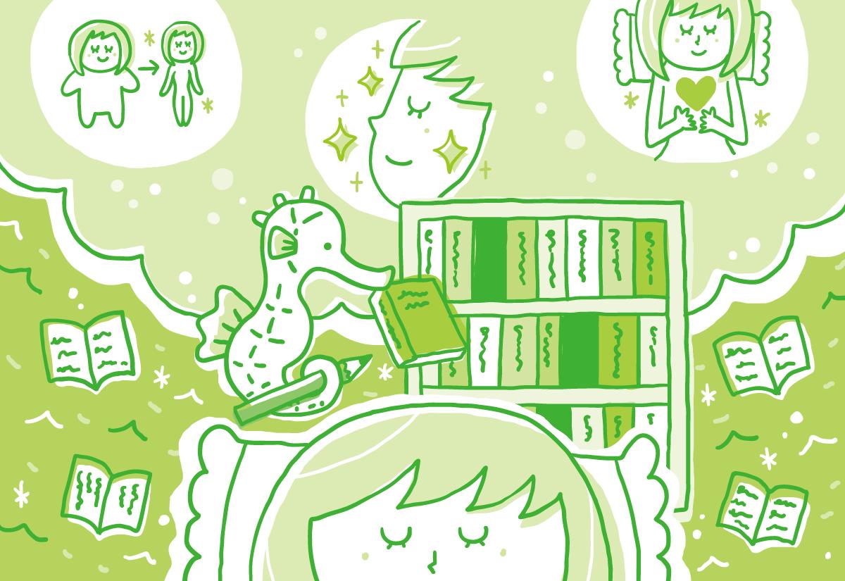 【線画イラスト】日経ウーマンオンライン『仕事がはかどる睡眠術:(3)寝ながらできること4つ 眠りの力を使って勉強や減量』