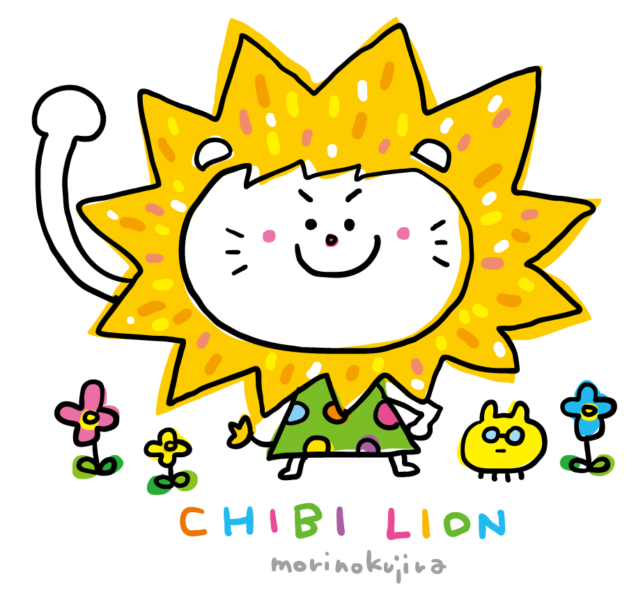 【Tシャツデザイン】UTme!森のくじらオリジナルTシャツ2018■CHIBI LION
