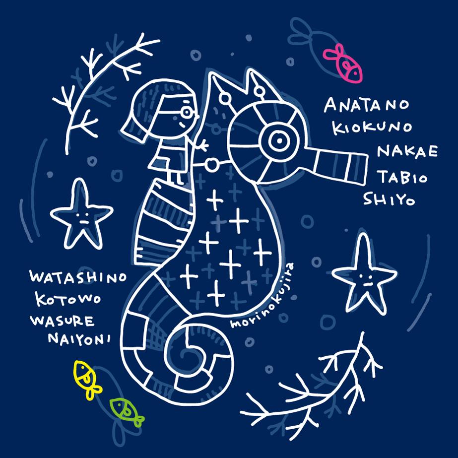 【Tシャツデザイン】UTme!森のくじらオリジナルTシャツ2018■KAIBA