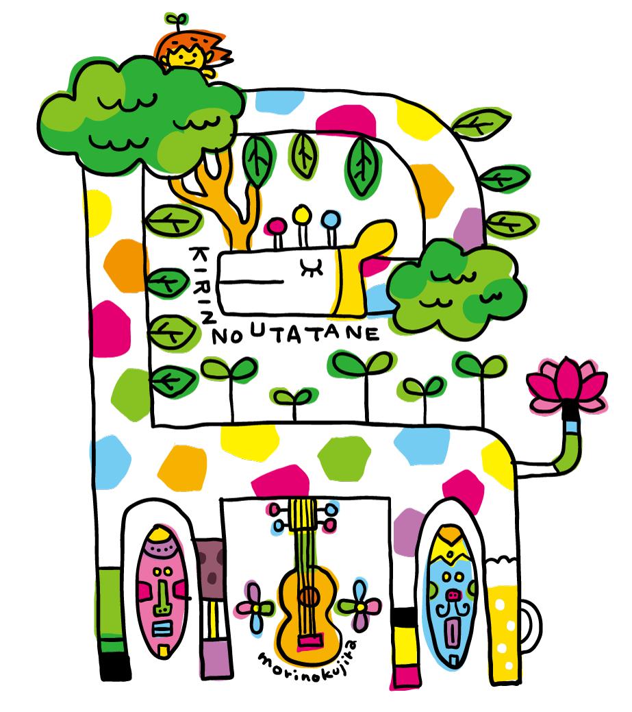 【Tシャツデザイン】UTme!森のくじらオリジナルTシャツ2018■きりんのうたたね
